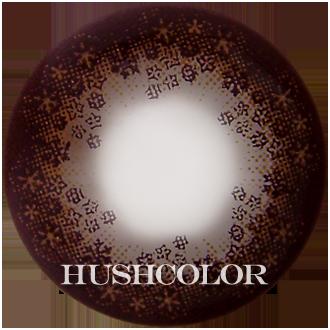 HUSH Ice Flower Choco