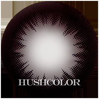 HUSH Rich Choco