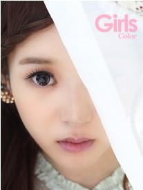 GEO Xtra WT B67 Pink